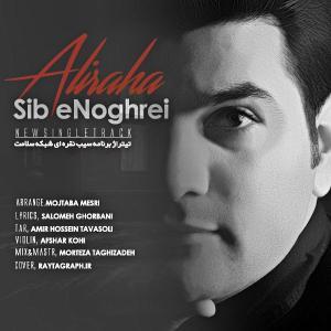 Ali Raha – Sedash Kon