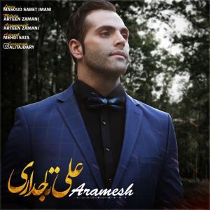 Ali Tajdary – Aramesh
