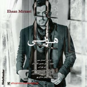 Ehsan Mirzaei – Havaei