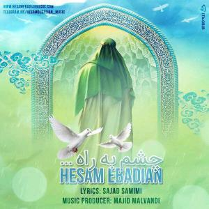 Hesam Ebadian – Cheshm Be Rah