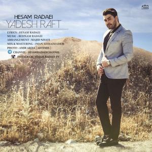 Hesam Radaei – Yadesh Raft