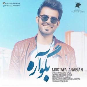 Mostafa Arabian – Begoo Are