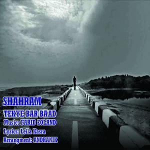 Shahram – Tekye Bar Baad