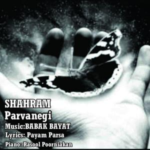 Shahram – Parvanegi