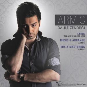 Armic – Dalile Zendegi