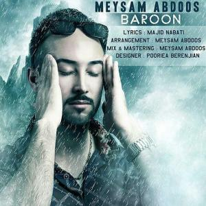 Meysam Abdoos – Baroon