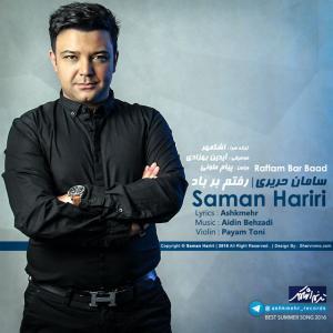 Saman Hariri – Raftam Bar Baad