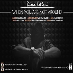 Dima Soltani – To Ke Nabashi