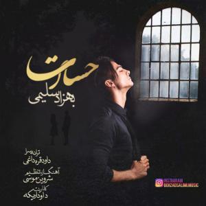 Behzad Salimi – Hesadat