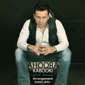 Ahoura – Kabooki