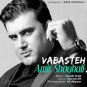 Amir Shoghali – Vabasteh