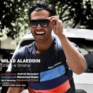 Milad Alaeddin – Ghalbe Shishei