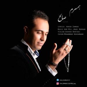 Saleh – Hamsaram