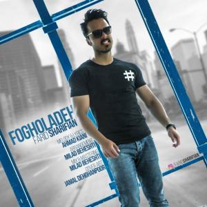 Farid Sharifian – Fogholadeh