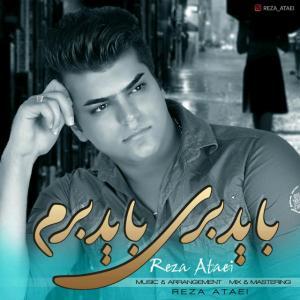 Reza Ataei – Bayad Beri Bayad Beram