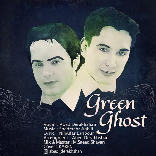 دانلود آهنگ آب درخشان  روح سبز