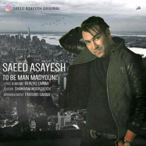 Saeed Asayesh – To Be Man Madyuni