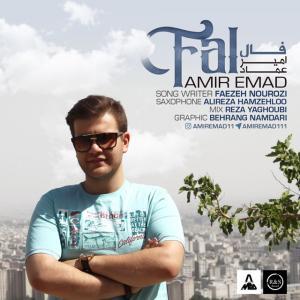 Amir Emad – Fal