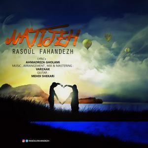 Rasoul Fahandezh – Natijeh