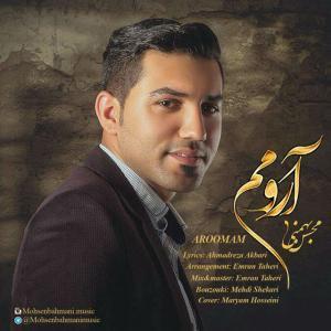 Mohsen Bahmani – Aroomam