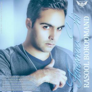 Rasool Boroomand – Faramooshi