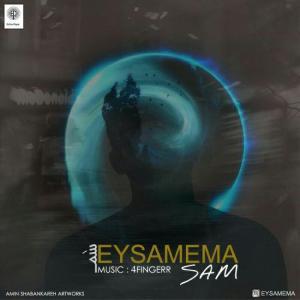 Eysamema – Sam
