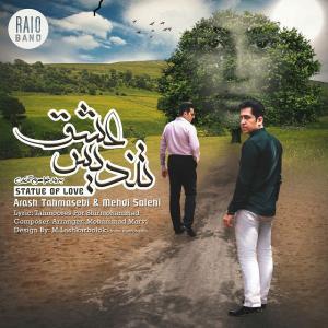 Arash Tahmasebi – Tandise Eshgh (Ft Mehdi Salehi)