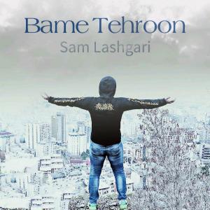 Sam Lashgari – Bame Tehroon