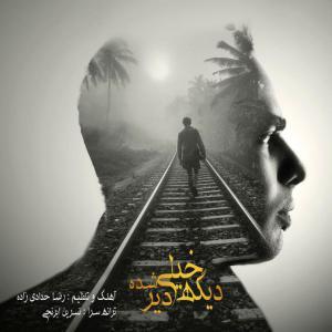 Reza Hadadizadeh (Ayad) – Dige Kheili Dir Shodeh