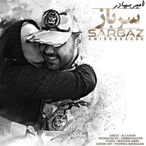 Amir Bahador – Sarbaz