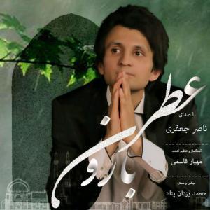 Naser Jafari – Atre Baroon