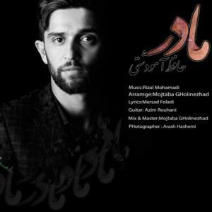 Hafez Ahoudashti – Madar