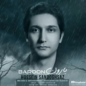 Hossein Sandoghsaz – Baroon