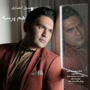 Hossein Ansari – Ham Parseh