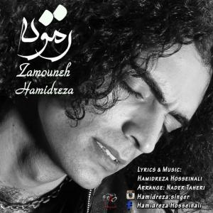 Hamidreza Hosseinali – Zamoneh