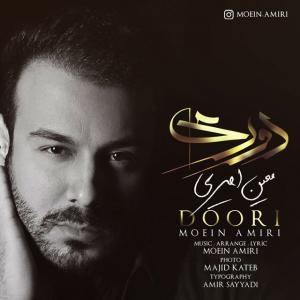 Moein Amiri – Doori