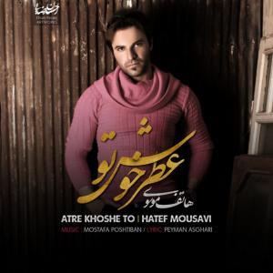 Hatef Mousavi – Atre Khoshe To