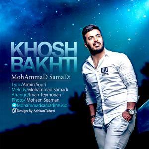 Mohammad Samadi – Khoshbakhti
