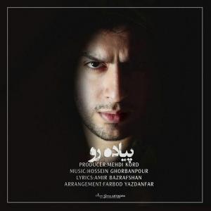 Hossein Ghorbanpour – Piade Ro