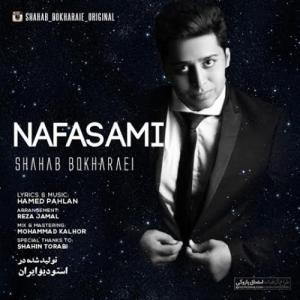 Shahab Bokharaie – Nafasami