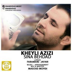 Sina Behdad – Kheyli Azizi