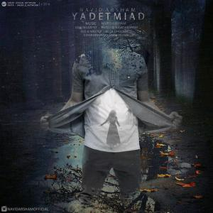Navid Arsham – Yadet Miad