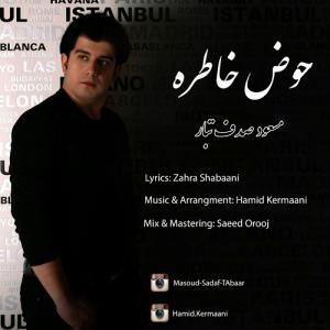 Masoud Sadaf Tabar – Hoze Khatere