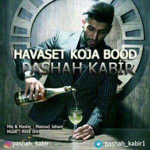 Pashah Kabir – Havaset Koja Bood
