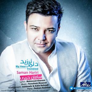 Saman Hariri – Delam Larzid
