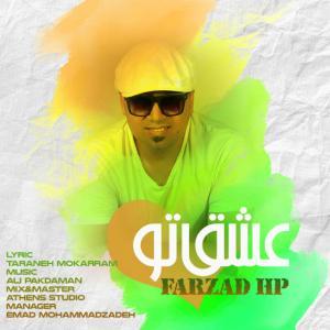 Farzad HP – Eshghe To