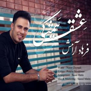 Farhad Aramesh – Eshghe Hamishegi