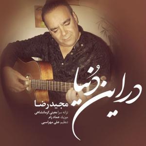 Majid Reza – Dar In Donya