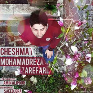 Mohammadreza Zarefard – Cheshmat