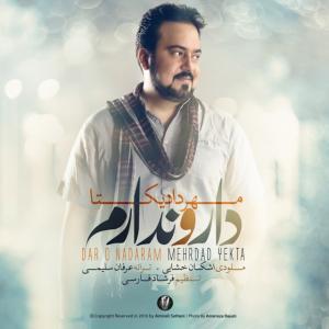 Mehrdad Yekta – Daro Nadaram